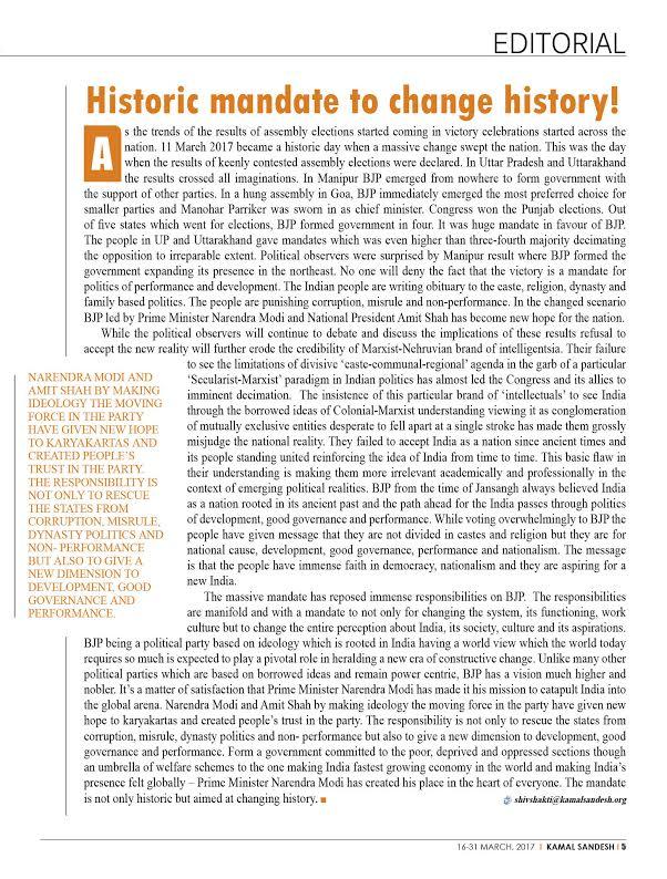 editorial-16-31-march